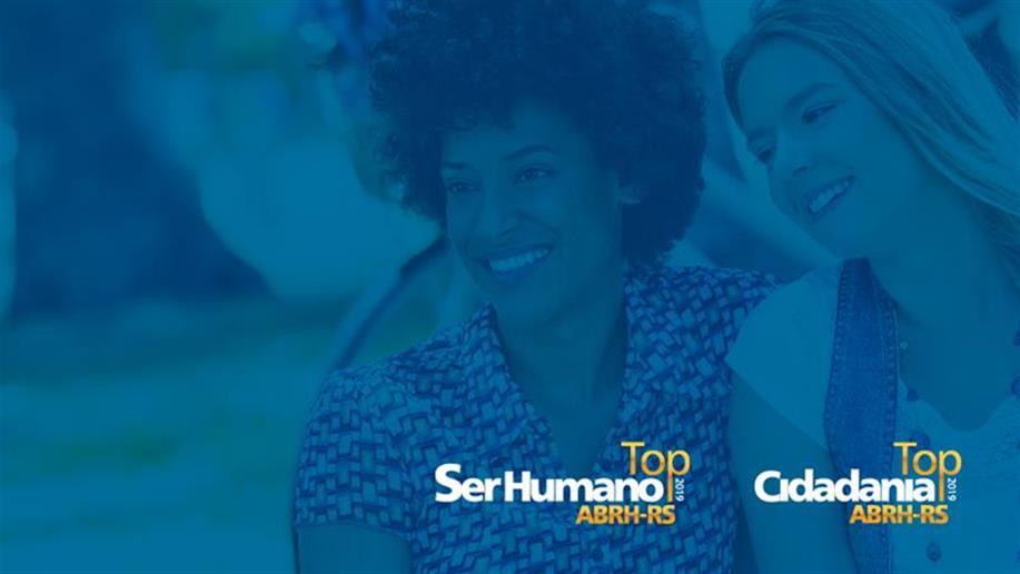 O reconhecimento é concedido pela Associação Brasileira de Recursos Humanos