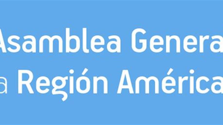 Principal evento da Região ocorre entre os dias 3 e 6 de julho em Porto Alegre